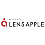 【最新】レンズアップル割引クーポンコードまとめ
