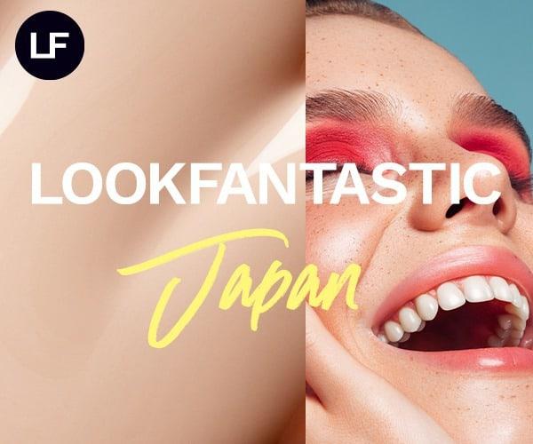 【期間限定】Lookfantastic(ルックファンタスティック)「各種割引セール」クーポンコード
