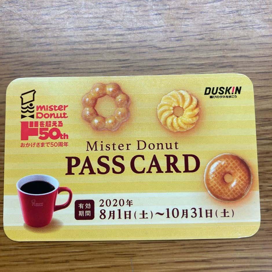 【オークション・フリマ】ミスタードーナツ「各種割引」クーポンパスカード
