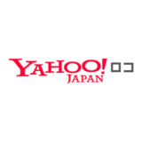【最新】Yahoo!ロコ割引クーポン・ポイント還元まとめ
