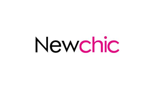 【最新】NEWchic(ニューシック)割引クーポン・キャンペーンまとめ