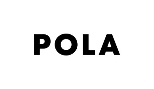 【最新】ポーラ(POLA)割引キャンペーンコード・クーポンまとめ