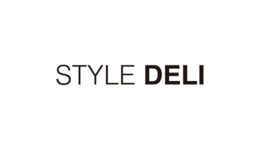 【最新】STYLE DELI(スタイルデリ)割引クーポンコードまとめ