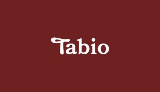 【最新】靴下屋Tabio(タビオ)割引クーポンコードまとめ