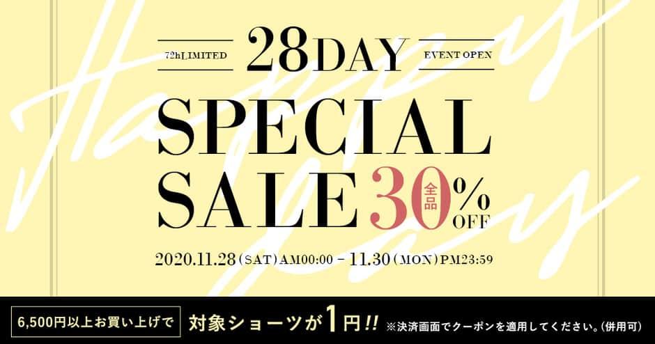 【28日限定】tu-hacci(ツーハッチ)「各種」割引クーポン・セール