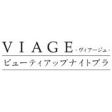 【最新】Viage(ヴィアージュ)割引クーポン・キャンペーンコードまとめ
