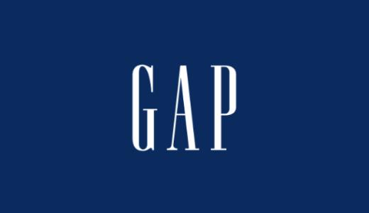 【最新】GAP(ギャップ)割引クーポンコード・セールまとめ