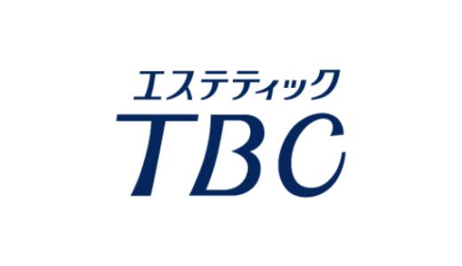 【最新】エステティックTBC割引キャンペーン・クーポンまとめ