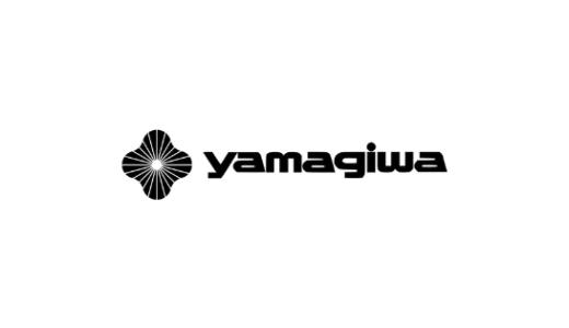 【最新】ヤマギワ(YAMAGIWA)割引クーポン・セールまとめ