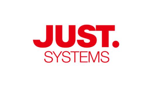 【最新】ジャストシステム割引クーポンコード・セールまとめ