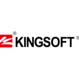 【最新】キングソフト割引クーポン・セールまとめ