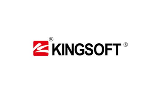 【最新】キングソフト割引クーポンコード・セールまとめ