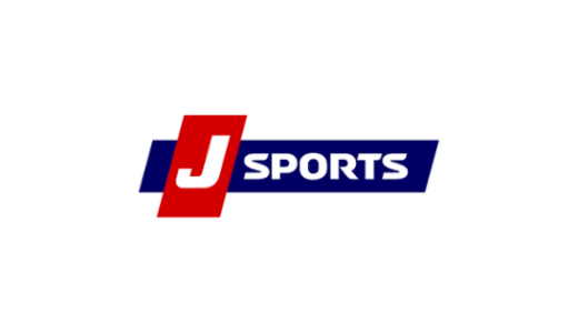 【最新】J SPORTS(ジェイスポーツ)割引クーポン・キャンペーンコードまとめ