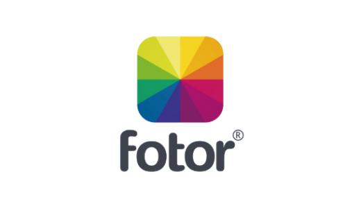 【最新】Fotor(フォター)割引クーポン・プロモコードまとめ